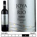 ホヤ・デル・リオ トロ クリアンサ[2016]アルティーガ・フステル 赤 750ml Joya del Rio Toro Crianza [Artiga Fustel] スペイン 赤ワイン カスティーリャ・イ・レオン