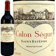 ※送料無料!※【Chateau Calon Segur】【2003年】シャトー・カロン・セギュール 750ml【メドック格付け第三級】