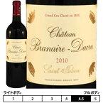 シャトー・ブラネール・デュクリュ[2010年]750ml ボルドー サン・ジュリアン[Chateau Branaire-Ducru]