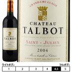 シャトー・タルボ[2004]ボルドー メドック格付け第四級 A.O.C.サン・ジュリアン 赤 750ml Chateau Talbot[SAINT JULIEN]