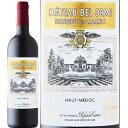シャトー・ベロルム・トロンコワ・ド・ラランド[1999] 赤 750mlボルドー オー・メドック[Chateau Bel Orme Tronquoy de Lalande]