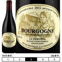 ブルゴーニュ・ルージュ ピノ・ノワール[2015]ラ・ジブリヨット(ジブリオット) 赤 750ml La Gibryotte[Bourgogne Rouge]