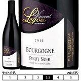 ヴァンサン・ルグー[2014]ブルゴーニュ ルージュ 赤 750ml Vincent Legou[Bourgogne Rouge]