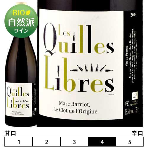 ワイン, 白ワイン 2014 750ml Clot De LorigineLes Quilles Libres Blanc