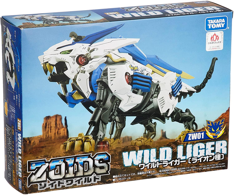 おもちゃ, ロボットのおもちゃ  ZW01 2021