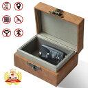 【あす楽対応可能】スマートキー 電波遮断ケース 電波遮断ボックス リレーアタック