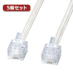 5個セット サンワサプライ エコロジー電話ケーブル TEL-E4-20N2X5 〔直送品〕〔沖縄離島発送不可〕