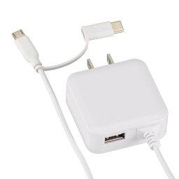 OHM ACアダプター MicroUSB/Type-C変換プラグ USBポート付 MAV-AMC1524-W