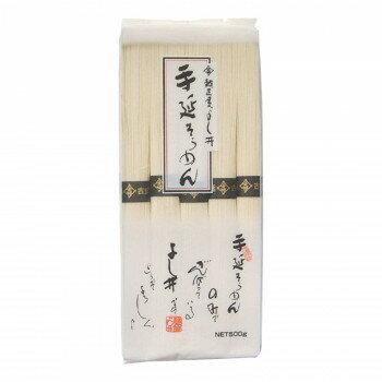 麺類, そうめん (50g10)20