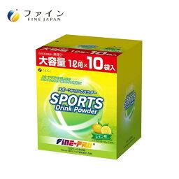 ファイン スポーツドリンクパウダー レモン 400g(40g×10袋)