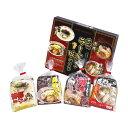 九州ラーメン味めぐり4食 KK-10 6379-015