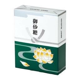 仏 砂糖箱 40号 100セット サト-240