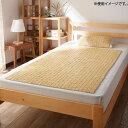天然素材 『竹からできた敷パッド』 100×150cm シングル用 5375840