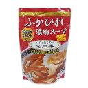 気仙沼ほてい ふかひれ濃縮スープ 200g×12p 広東風 1