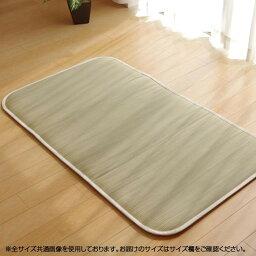 純国産 い草 シーツ 『アスク ベビーマット』 約70×120cm 7516009