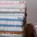 金本徳 今治タオル もち織 日本製 バスタオル 綿100% 1・Blue(ブルー) No.82-088