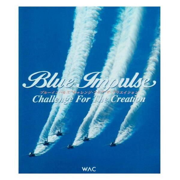 Blu-ray, その他 Blu-ray() WAC-B007