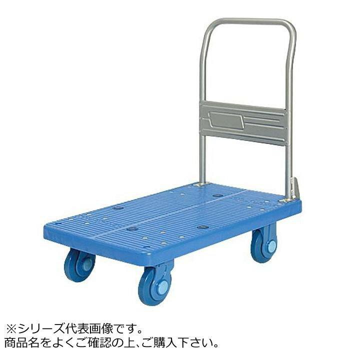 物流・運搬器具, 台車  250kg PLA250-DX-UR