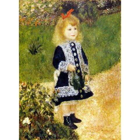 世界の名画シリーズ、プリハード複製画 ピエール・オーギュスト・ルノアール作 「じょうろを持つ少女」【代引不可】