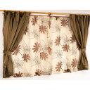 遮光カーテン&レースカーテン 4枚組 4枚セット / 100cm×178cm ブラウン / 南国 花柄 洗える バッグ 『パスピエ』 九装