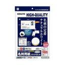 ユニクラス オンラインショップで買える「(まとめ)コクヨ インクジェットプリンタ用名刺用紙(クリアカット)(両面印刷用・マット紙)厚口 A4 10面 ナチュラルホワイト KJ-VHA10W1冊(10シート)【×20セット】」の画像です。価格は17,970円になります。