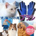 ペット用品 犬 猫 ペット ブラシ 犬用ブラシ 猫用ブラシ ...