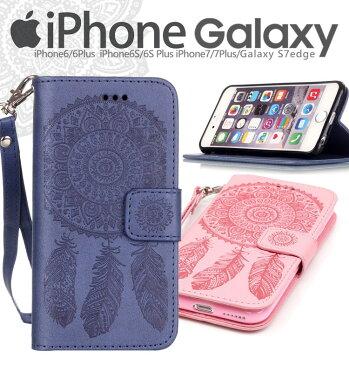 iphone8 iphone7 iphone7 plus iphone 8 plus ケース カバー 財布形 人気 おしゃれ アイフォン7 ケース 手帳型ケース ストラップ付き