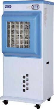 【取寄】[静岡]静岡 気化式冷風機 RKF505 RKF505[環境安全用品 冷暖対策用品 冷風機 静岡製機(株)]【TC】【TN】【10P25Oct14】
