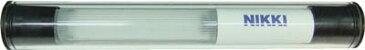 【日機】防水型LED照明灯 10W DC24V NLL18G-DC【TN】【TC】【LED蛍光ランプ/LEDランプ/照明用品/日機】