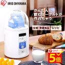 ポイント5倍★ヨーグルトメーカー IYM-013 牛乳パック