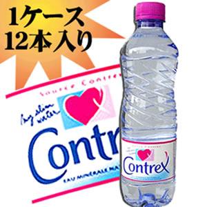 ミネラルウォーター コントレックス(1500ml×12本入り)【D】硬水 鉱水 ミネラル 健康 ダイエット