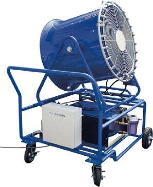 【取寄】【いけうち】いけうち ミストファン 大噴量移動式カートタイプ CLJ−C590A−60HZ CLJC590A60HZ[いけうち 加湿器オフィス住設用品冷暖対策用品ミストファン]【TN】【TD】