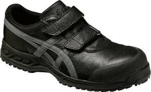 【アシックス】アシックスウィンジョブ70SブラックXガンメタリック23.0cmFFR70S.907523.0[アシックス靴環境安全用品安全靴・作業靴安全靴]【TN】【TC】