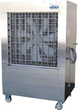 【取寄】【SANWA】SANWA 移動オアシス 60Hz仕様 SVI770S60C[SANWA 冷風扇オフィス住設用品冷暖対策用品冷風機]【TN】【TC】