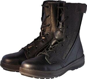 【シモン】シモン安全靴長編上靴WS33HiFR25.0cmWS33HIFR25.0[シモン靴環境安全用品安全靴・作業靴静電安全靴]【TN】【TC】