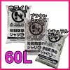 防犯防草のジャリ60L【アイリスオーヤマ】【RCP】[DGYS]