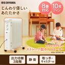 【150円OFFクーポン対象】1200W オイルヒーター メ...