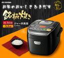 【500円クーポン発行】5.5合 炊飯器 圧力IHジャー炊飯器 RC-PA50-B ブラック アイリ