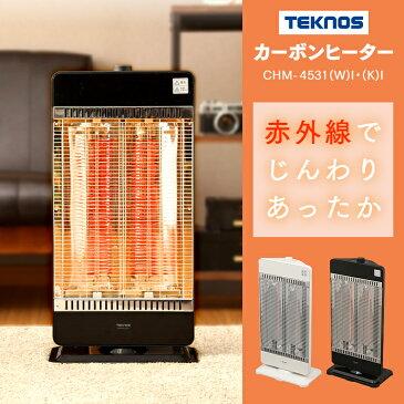 TEKNOSカーボンヒーター2灯 CHM-4531ストーブ ヒーター 暖房 暖房器具 首振り 温か あったか 家電 テクノス TEKNOS ホワイト ブラック 【D】