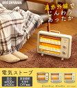 アイリスオーヤマ 電気ストーブ EHT-800D-C暖房 電気ストーブ...