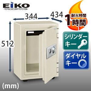 エーコー 家庭用 ダイヤル式耐火金庫 スタンダードシリーズ ...