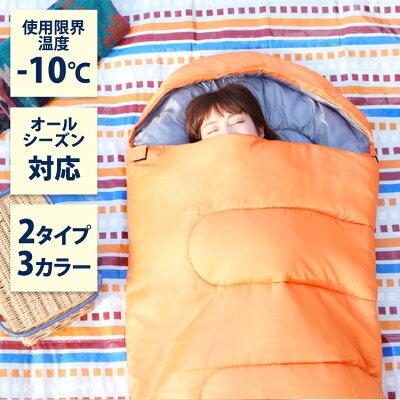 寝袋で寝る女性