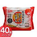 低温製法米のおいしいごはん 180g×40食パック パック米 パックご飯 パックごはん レトルトごはん ご飯 国産米 アイリスフーズ