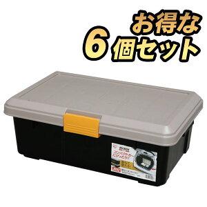 【6個セット】RVBOX エコロジーカラー 600F カーキ/ブラック工具 収納 工具箱 工具ケース ツールボックス コンテナボックス おもちゃ箱 おもちゃ収納 収納ボックス 小物 収納 アイリスオーヤ