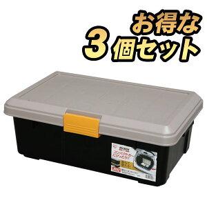【3個セット】RVBOX エコロジーカラー 600F カーキ/ブラック工具 収納 工具箱 工具ケース ツールボックス コンテナボックス おもちゃ箱 おもちゃ収納 収納ボックス 小物 収納 アイリスオーヤマ