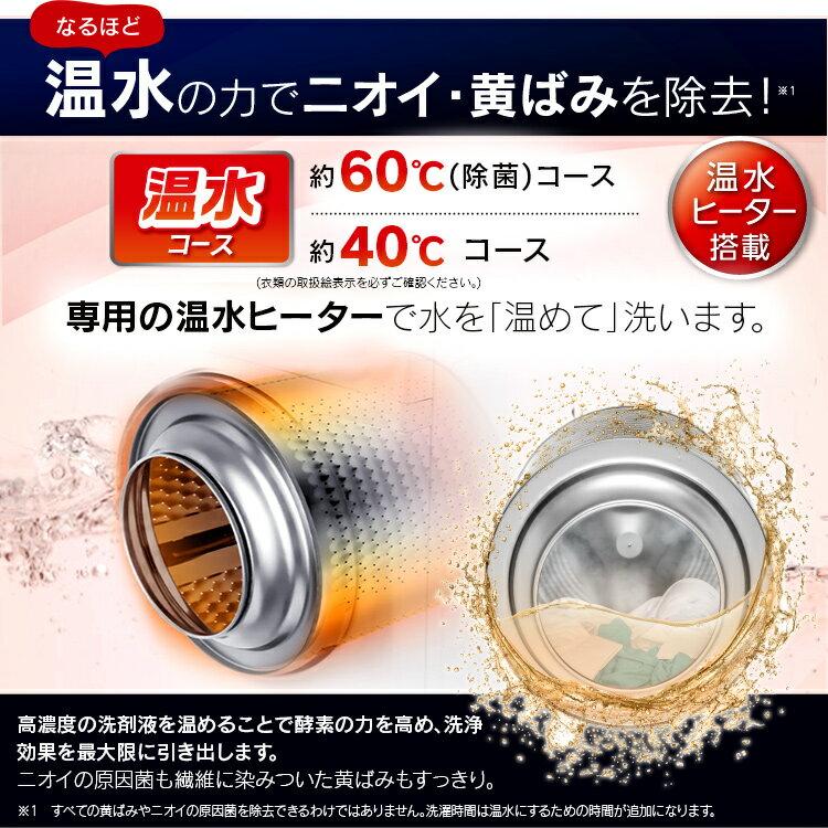 アイリスオーヤマ『ドラム式洗濯機(FL71)』