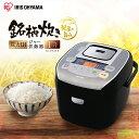 炊飯器 1升 圧力IH RC-PA10-B 炊飯器 10合炊き 1升炊き アイリスオーヤマ 圧力IH
