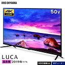 テレビ 50型 4K 液晶テレビ LT-50B625K テレ...