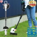《ポイント5倍》【即納】草刈機 草刈り機 刈払機 充電式 1