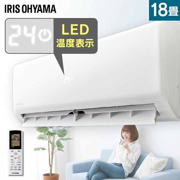 5倍   でおまけプレゼント エアコン18畳IHF-5604G・R-5604G5.6kWルームエアコン冷暖房エアコン暖房冷房暖